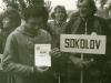 skenovc3a1nc3ad0110